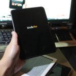 「Kindle」 キター(゚∀゚)ー!!