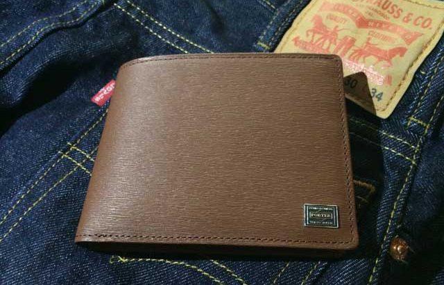 財布を買い替えましたとも。ええ。