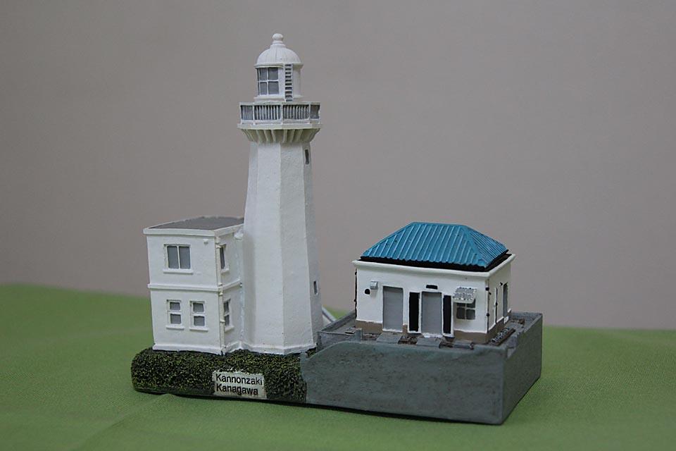 観音埼灯台 模型