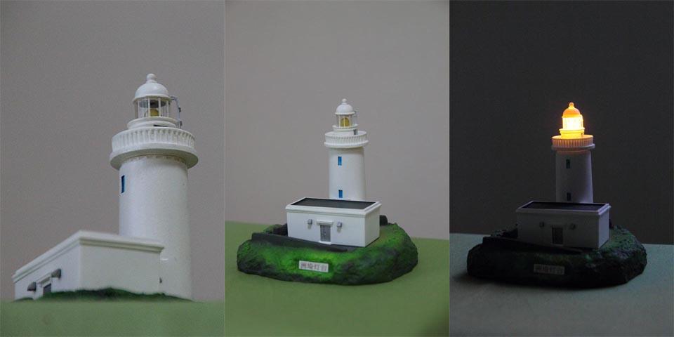 洲埼灯台 模型