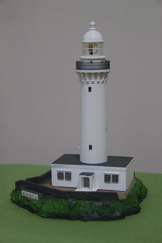 塩屋埼灯台 模型