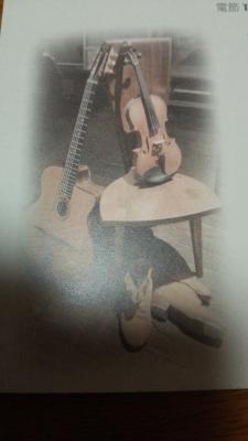 バイオリンとギターとタップダンスと読み語り