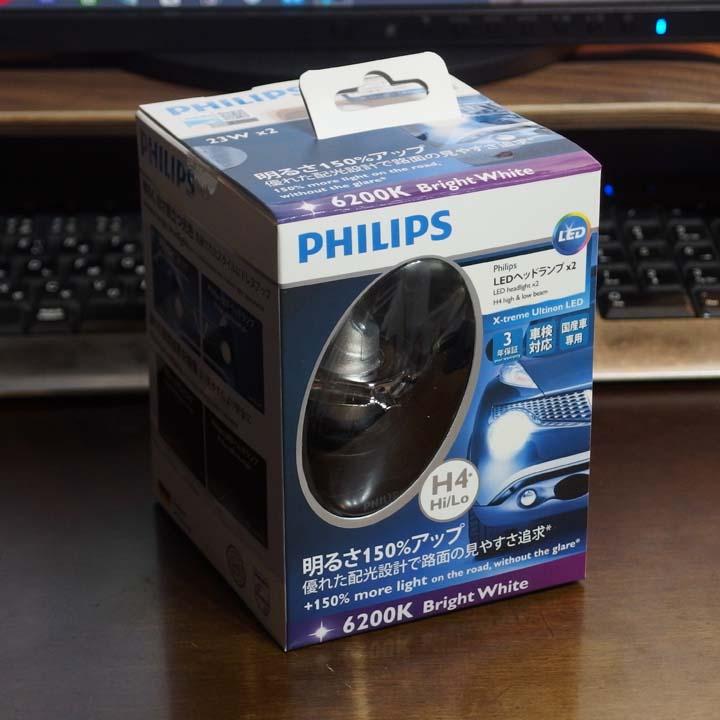 X-treme Ultinon LED H4 LED Headlight 12953X2