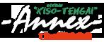"""""""KISO-TEN"""" -ANNEX- The BLOG"""