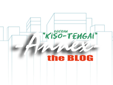 kiso-ten -Annnex- the BLOG Logo
