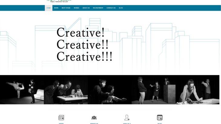 """劇団""""奇想天外""""公式サイトトップページ"""